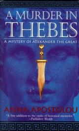 a-murder-in-thebes.jpg