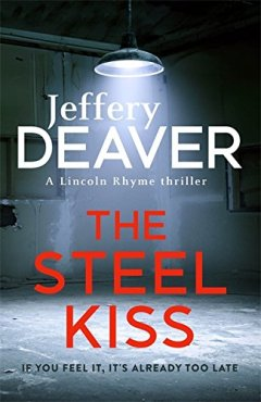 Steel Kiss
